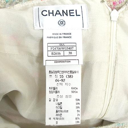 Chanel(샤넬) 투피스 정장 [부산센텀본점] 이미지6 - 고이비토 중고명품