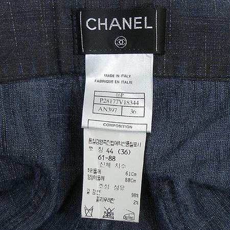Chanel(샤넬) 청바지