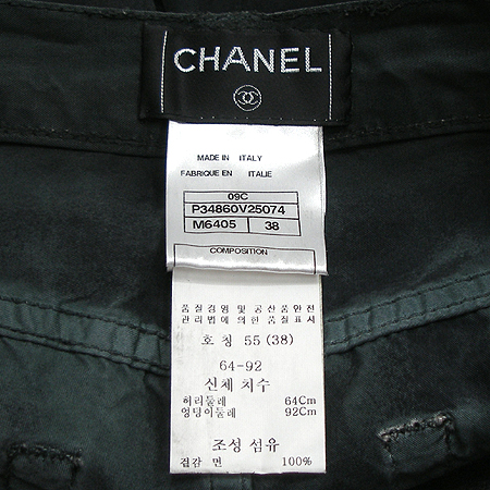 Chanel(샤넬) 바지