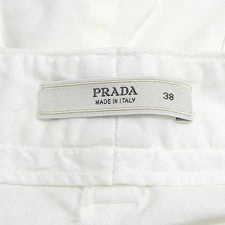 Prada(프라다) 바지
