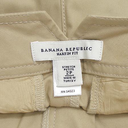 Banana Republic(바나나리퍼블릭) 바지