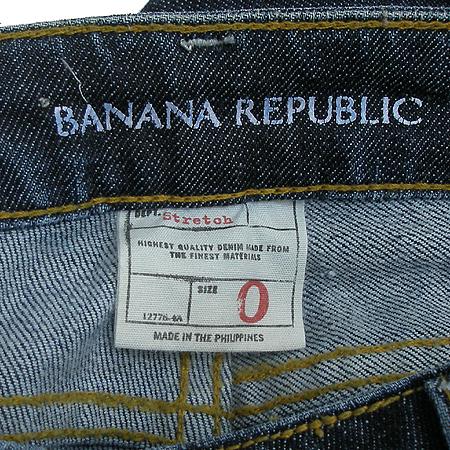 Banana Republic(바나나리퍼블릭) 청바지