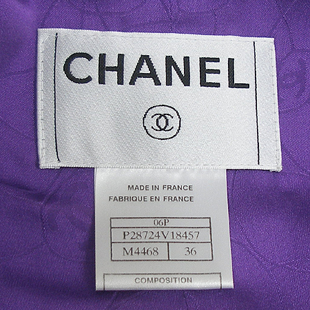 Chanel(����) Ʈ���� ���� + �ڻ��� (��ũȥ��)