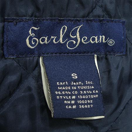 Earl Jean(얼진) 청자켓 이미지4 - 고이비토 중고명품