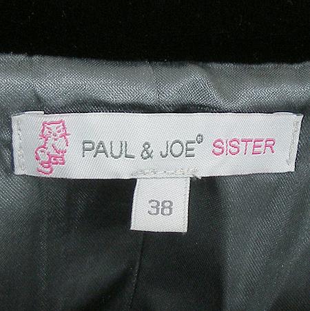 PAUL&JOE Sister(폴앤조 시스터) 코트