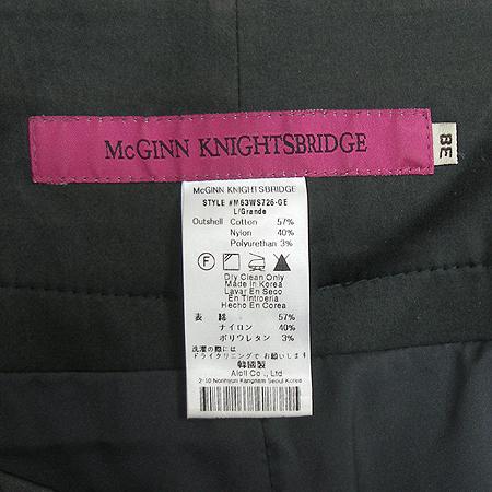 MCGINN KNIGHTSBRIDGE(맥긴나잇브릿지) 스커트 이미지4 - 고이비토 중고명품
