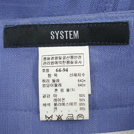 System(�ý���) ����