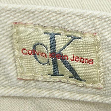 Calvin Klein(캘빈클라인) 면바지