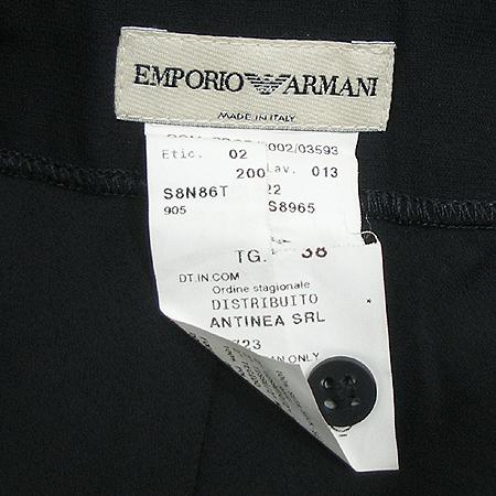 Emporio Armani(엠포리오아르마니) 스커트 (100% 실크)