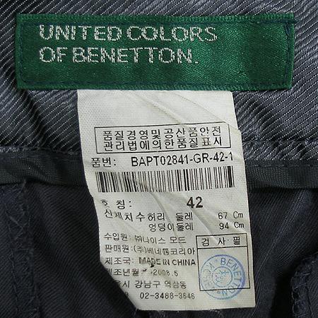 BENETTON(베네통) 바지