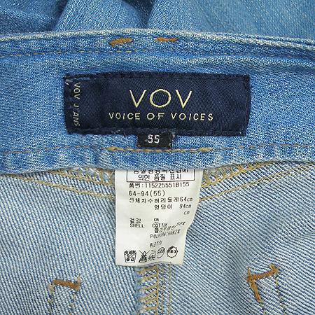 VOV(보브) 청바지