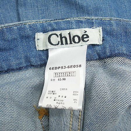 Chloe(끌로에) 청바지