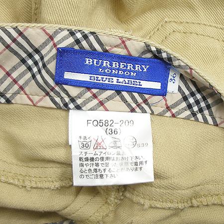 Burberry(버버리) 블루라벨 바지