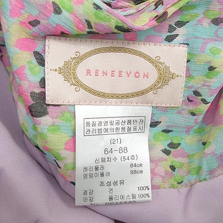 RENEEVON(레니본) 스커트 (100% 실크)