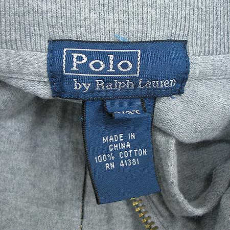 Polo Ralphlauren(폴로) 아동용 집업 가디건