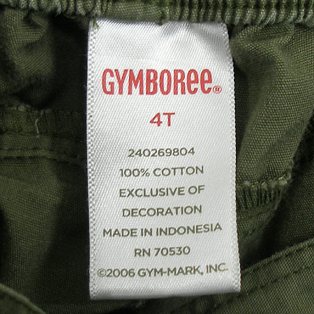 gymboree(짐보리) 바지[인천점]