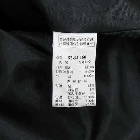 System(시스템) 자켓 [강남본점] 이미지4 - 고이비토 중고명품