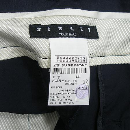 Sisley(시슬리) 바지 (배색 : 실크100) 이미지4 - 고이비토 중고명품