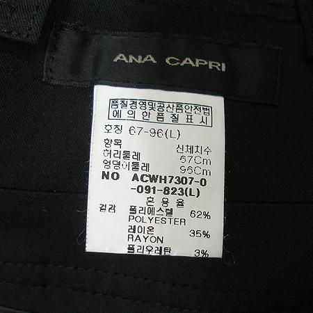 ANA CAPRI(아나 카프리) 멜빵 스커트