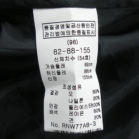 RENEEVON(레니본) 나시 원피스 (배색:실크혼방)