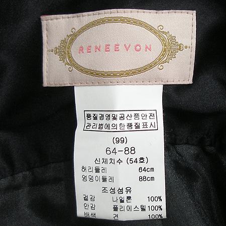 RENEEVON(레니본) 스커트 (배색:실크100)