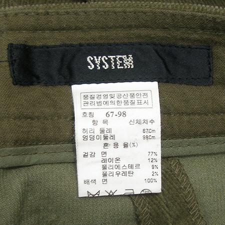 System(시스템) 코듀로이 반바지