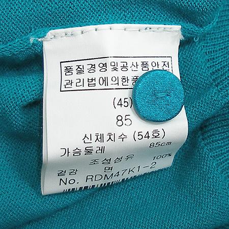 RENEEVON(레니본) 가디건 [강남본점] 이미지5 - 고이비토 중고명품