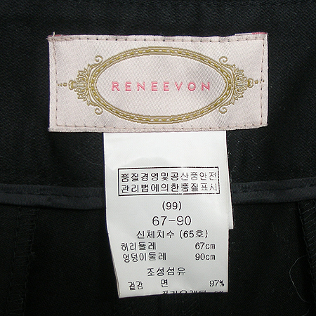 RENEEVON(레니본) 반바지(허리끈SET)