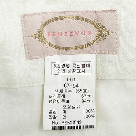 RENEEVON(레니본) 마 스커트(허리끈SET)