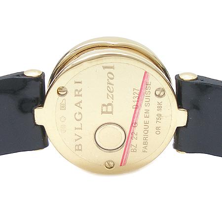 Bvlgari(불가리) B-ZERO1 BZ22GL 18K 금통 여성용 시계 이미지5 - 고이비토 중고명품