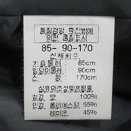 ADSUM(앗슘)ECCEHOMO 자켓