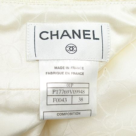 Chanel(샤넬) 정장 [동대문점] 이미지7 - 고이비토 중고명품