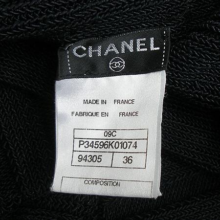 Chanel(샤넬) 니트