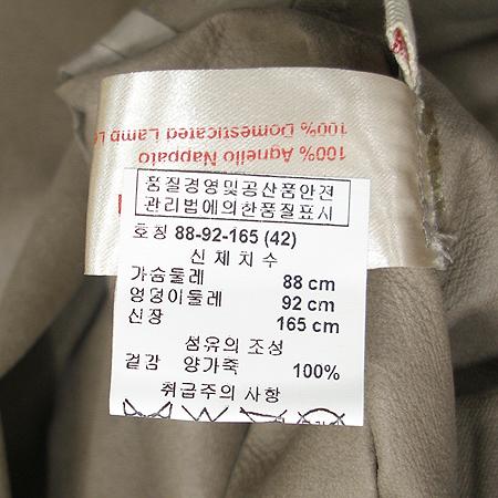MARNI(마르니) 양가죽 후드  조끼 원피스 [동대문점]