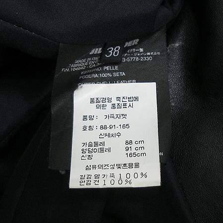 Jilsander(질샌더) 양가죽 자켓 이미지4 - 고이비토 중고명품