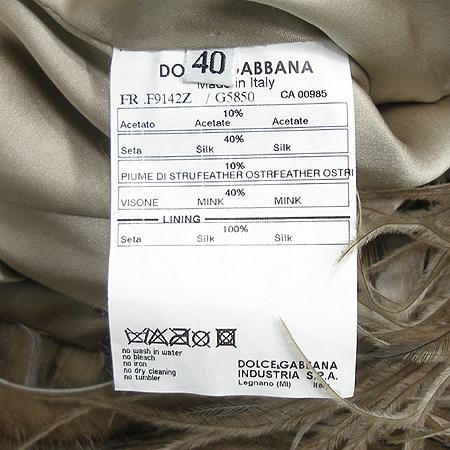 DOLCE & GABBANA(돌체&가바나)  밍크 코트