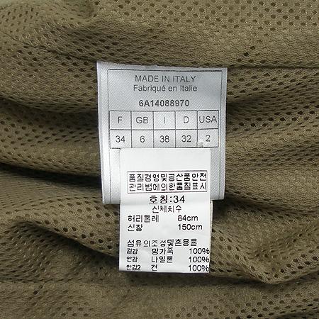Dior(크리스챤디올) 양가죽 코트 (허리끈SET)