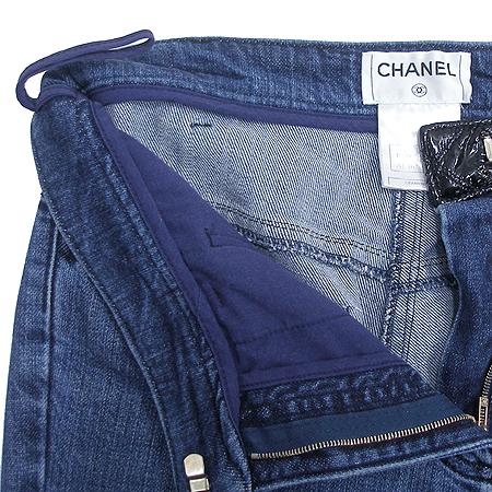 Chanel(����) û����(���:�簡��100)