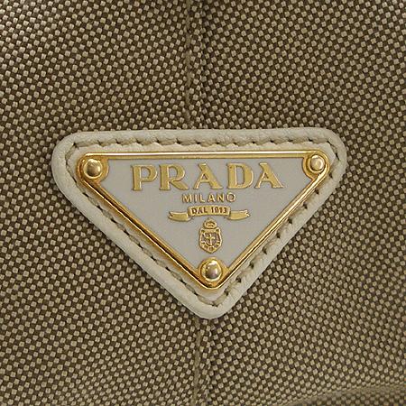Prada(프라다) 패브릭 밀라노 로고 빅 숄더백
