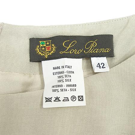 LORO PIANA(로로피아나) 코트 정장 (실크100)