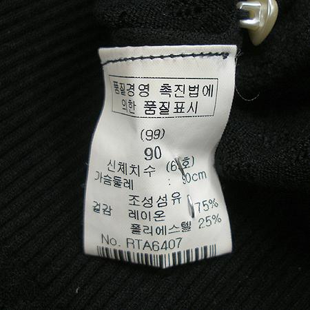 RENEEVON(레니본) 니트 브라우스 이미지5 - 고이비토 중고명품