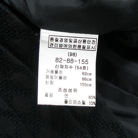 RENEEVON(레니본) 반팔 코트