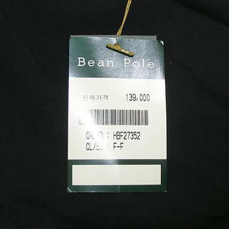 Bean Pole(빈폴) 스커트