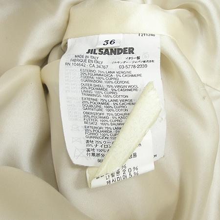 Jilsander(질샌더) 캐시미어혼방 코트 [동대문점] 이미지4 - 고이비토 중고명품