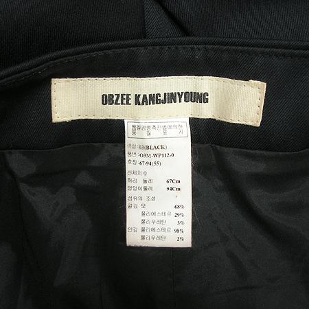 Obzee(오브제) 바지