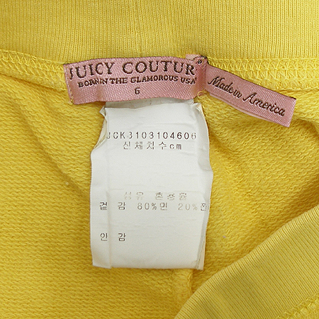 JUICY COUTURE(��� �ٶٸ�) �Ƶ��� ����
