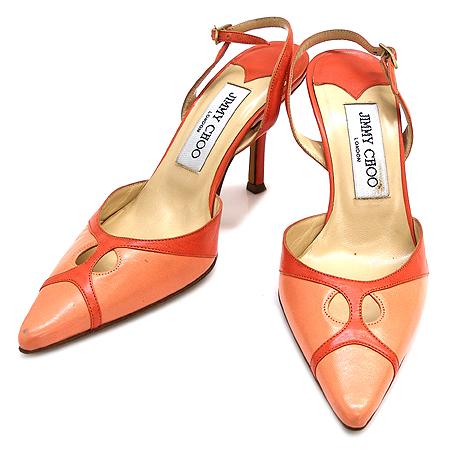 JIMMY CHOO(지미추) 오렌지 래더 오픈 백 하이힐 여성용 구두