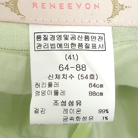 RENEEVON(레니본) 스커트