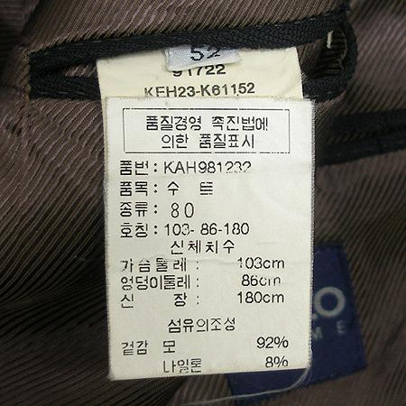 Kenzo(겐죠) 자켓 이미지4 - 고이비토 중고명품