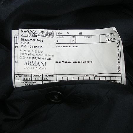 Armani COLLEZIONI(아르마니 꼴레지오니) 자켓 [대구반월당본점]